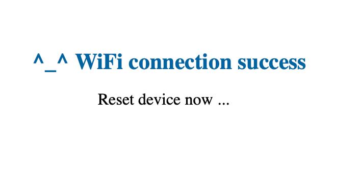 WiFi接続成功