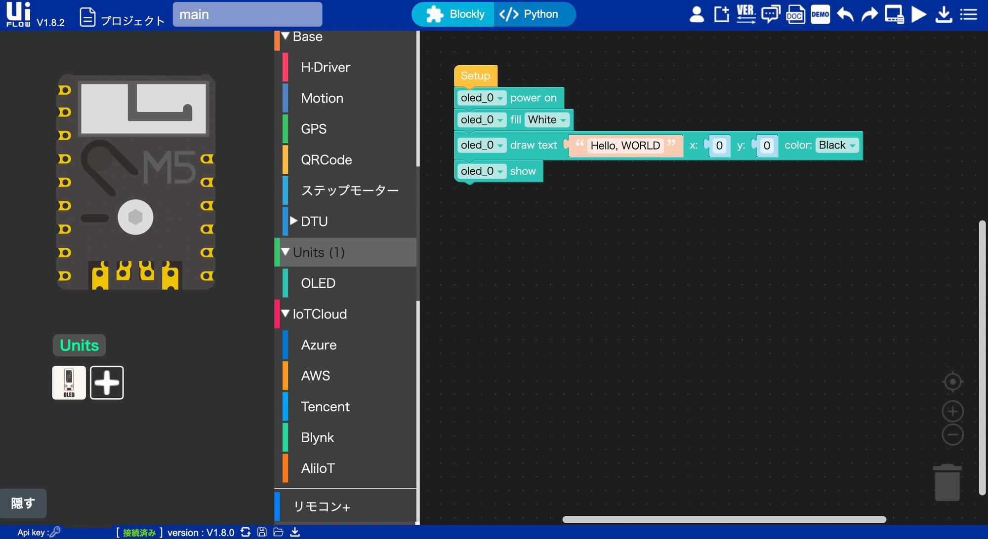 UIFlow screen
